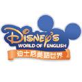 DWE-logo